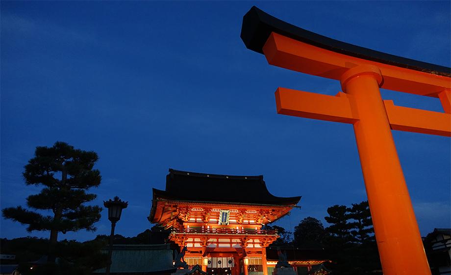 Japani – uutta, vanhaa, lainattua